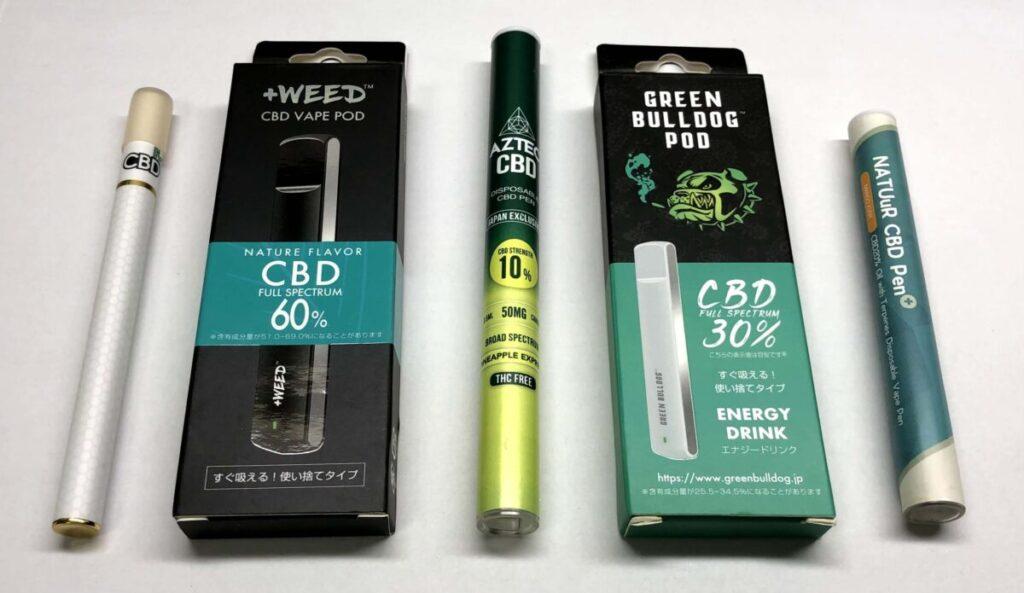 【2021年版】使い捨てCBDペンおすすめ5選【良品CBDのみをご紹介】