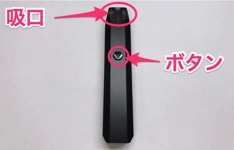 ZQ XTALのデバイスの説明