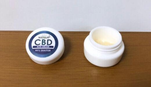 【口コミあり】NATUuR(ナチュール)のCBDワックスは吸いやすさMAXの良品